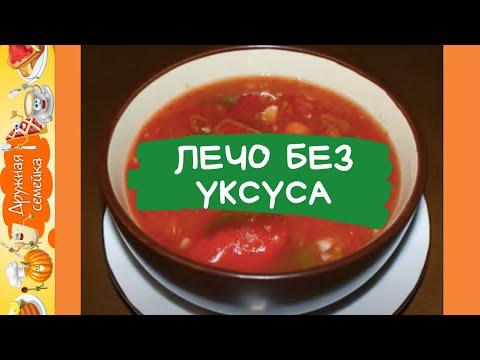 Суп пюре из болгарского перца