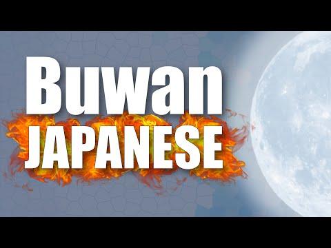 Buwan JAPANESE / Sho-ki Natsume