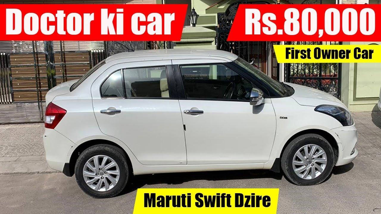 Rs 80 000 Used Swift Dzire Car Second Hand Maruti Swift Dzire Car Delhi India Youtube