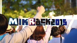 三国ケ丘FUZZ主催 堺初の野外ロックフェスティバル MIKROCK'15(ミクロッ...