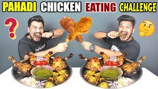 PAHADI CHICKEN EATING CHALLENGE | GREEN CHICKEN EATING CHALLENGE | Food Challenge in India(Ep-130)