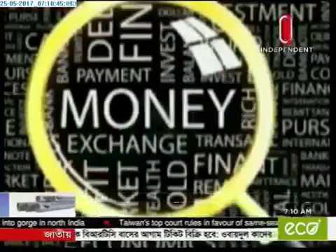 Scope for whitening black money in budget (25-05-2017)