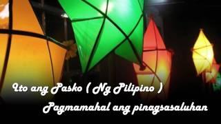 """Da Best ang Pasko ng Pilipino"" ABS-CBN Christmas Station ID 2011 Lyrics"