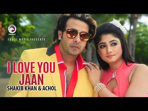 I Love You Jaan | Bangla Movie Song | Shakib Khan | Achol | Full Video Song