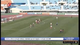 K리그 챌린지 31라운드 강원FCvs대전시티즌 하이라이트
