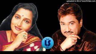 Nazar Ke Saamne - Kumar Sanu & Anuradha Paudwal - Movie, Aashiqui.