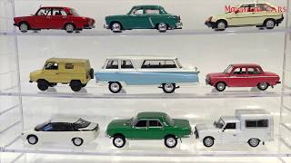 Toy Russian collection cars