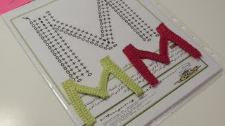 كروشيه حرف Crochet Letter M