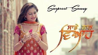 Latest Punjabi Songs 2016   Saade Naal Viah   Surpreet Sunny   New Latest Punjabi songs 2016 thumbnail