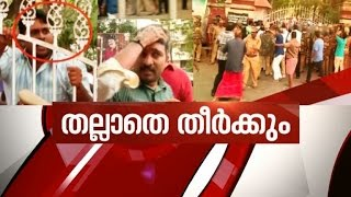 News Hour 23/07/16 Kerala CM brokers peace between warring media and lawyers | Asianet NEWS HOUR 23 July 2016