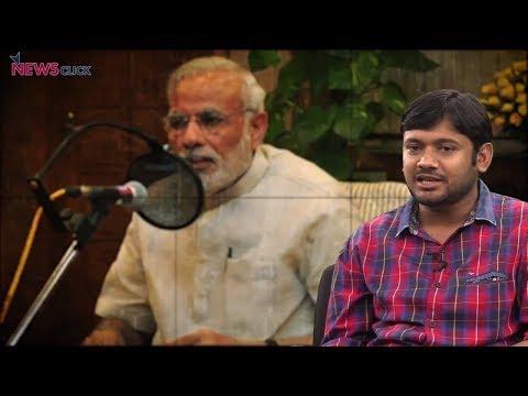 """Kanhaiya Kumar - """"तेरी मेरी सब की बात""""- कन्हैया कुमार के साथ [Episode-1 ]"""