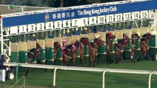 2017 Hong Kong Classic Mile 4 Year Old Classic Series 1600m