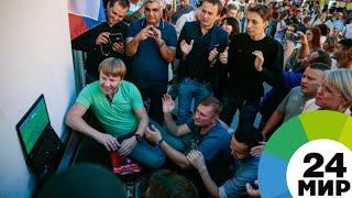 Россия – Египет: как поддерживают сборную с высоты осетинских гор - МИР 24