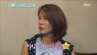 [Section TV] 섹션 TV - All goes well. the last story! 20160821