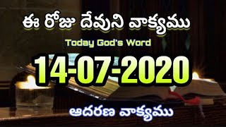 Today's Promise | word of God 14.07.2020