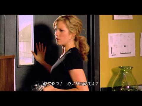 モテる男のコロし方 (字幕版)