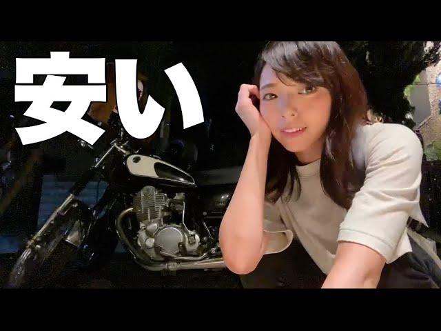 【バイク】車検いくらかかった?OL夜を駆ける【バイク女子】
