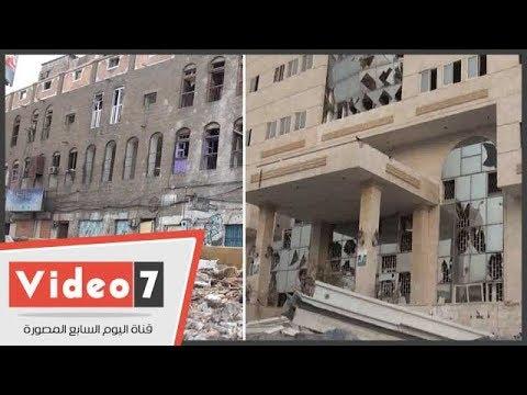 كيف دمر الحوثى المعالم الدينية وهدم المتاحف وهرب الآثار عبر مافيا دولية وحاول طمس تاريخ اليمن