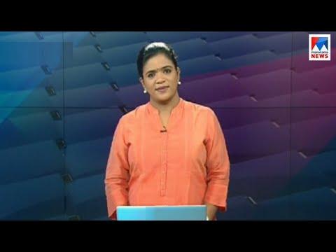 പത്തു മണി വാർത്ത | 10 A M News | News Anchor - Shani Prabhakaran | November 29, 2018