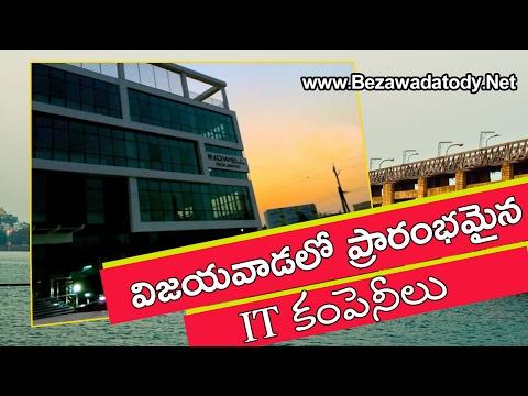 IT Serve Tech Park At Autonagar In Vijayawada   Bezawada Today
