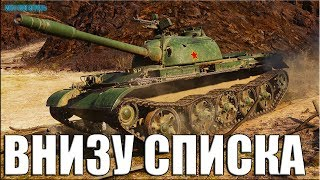 ВОТ КАК ИГРАТЬ ВНИЗУ СПИСКА 🌟 World of Tanks Type 62 лучший бой
