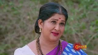 Nandini - Full Episode | 12th June 2019 | Udaya TV Serial