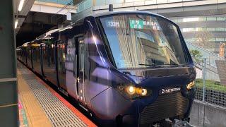 【ブレーキ音あり】相鉄直通線 12000系 恵比寿駅発車