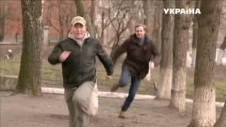 Сериал 'Тройная защита'   премьера на канале 'Украина'