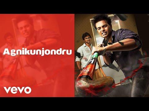 Agni Kunjondru Song Lyrics From Uriyadi