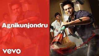 Uriyadi - Agnikunjondru Lyric | Vijay Kumar | Masala Coffee