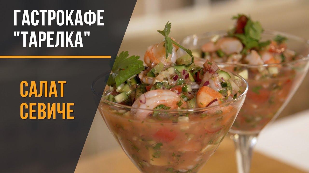 Блюдо от шефа - Гастрокафе «Тарелка» шеф Денис Комаренко (Новогодний спецвыпуск)
