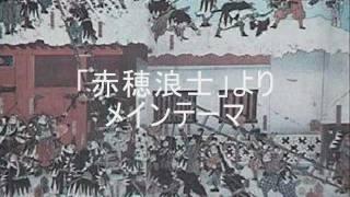 NHK大河ドラマ昭和39年放送.