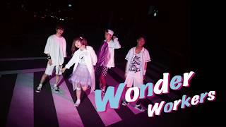 Dreamy Melts 1st 音源「Wonder Workers」 OTOTOYさんより無料DL配信中 ...