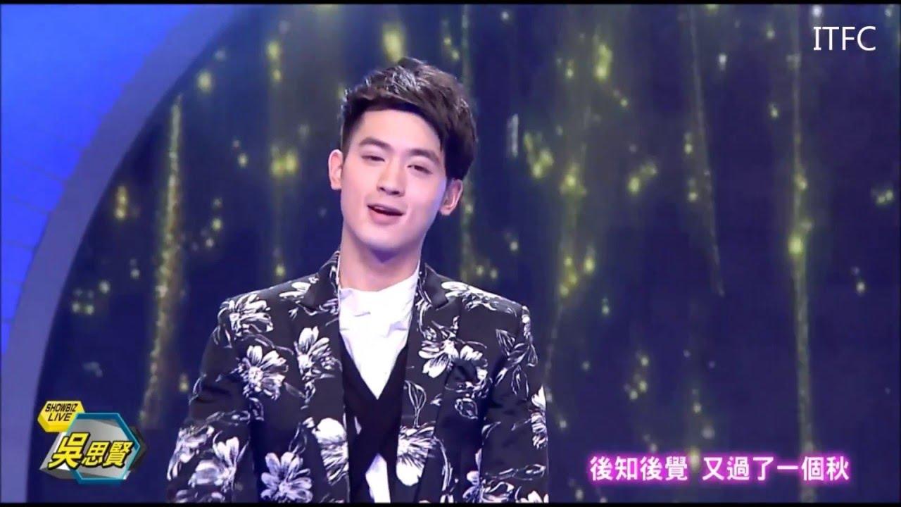 【160304】小樂 吳思賢 ShowbizLive with陳彥允 周興哲 演唱:龍捲風 - YouTube