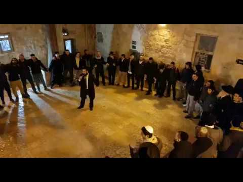 מעגל נשמה בקבר דוד המלך | הרב רביד נגר