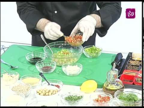 مطبخ رؤيا مع نبيل - بابا غنوج