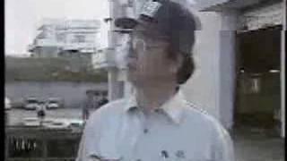 迫りくる南海地震1 thumbnail