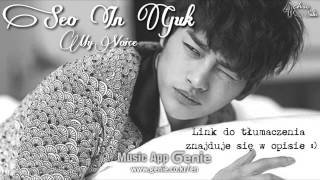 Watch Seo In Guk My Voice video