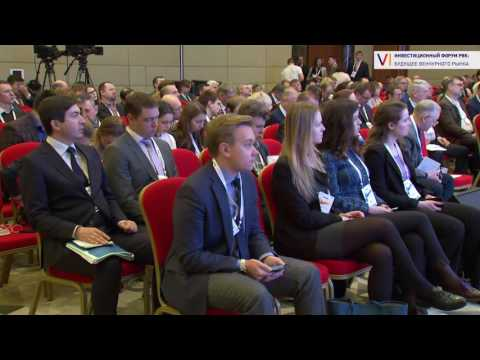 VI RVC Investment Forum: Technological Innovation Trends in Russian Regions [ENG]