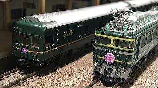 KATO 3066-2 EF81  10-869  24系寝台特急  トワイライトエクスプレス ロフトレイアウト 60ft