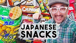 Satoshi's Favorite Japanese Snacks