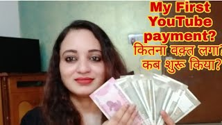 My 1st payment from YouTube earning|Received Payment from Google AdSense