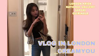 VLOGㅣLondon2 Pride in London 2…