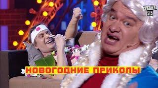 Лысая Снегурочка и НЕУДАЧНЫЙ Сюрприз для...