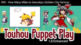 040 - How Many Miles to Gensokyo (Golden City Factory) ~ Touhou Puppet Play Enhanced OST