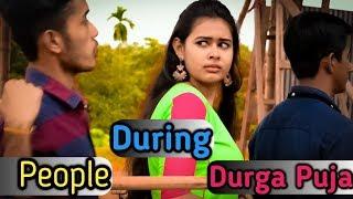 Bengalis In Durga Puja | Bangla Funny Video 2018 | FunHolic Chokrey