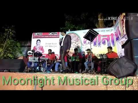 Bidesh Theke Firle Deshe Live || Md Farooque || Moonlight Musical Group