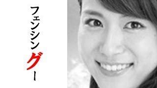 サムネ 「 フェンシングー 」 タイトル 「 笹川友里アナは美人すぎてA...