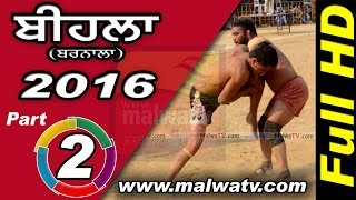 BIHLA (Barnala) ! KABADDI CUP -2016 ! Full HD ! Part 2nd