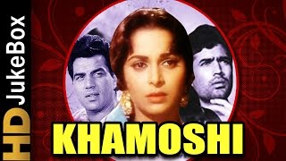 Khamoshi 1969 | Full Video Songs Jukebox | Rajesh Khanna, Waheeda Rehman, Dharmendra